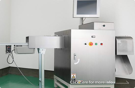 Soft X-ray seal inspection equipment