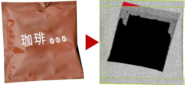 ドリップコーヒー不織布の噛み込み